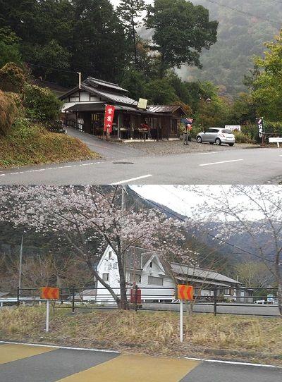 大井川鐵道井川線90