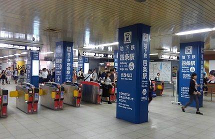 京都市営地下鉄烏丸線34
