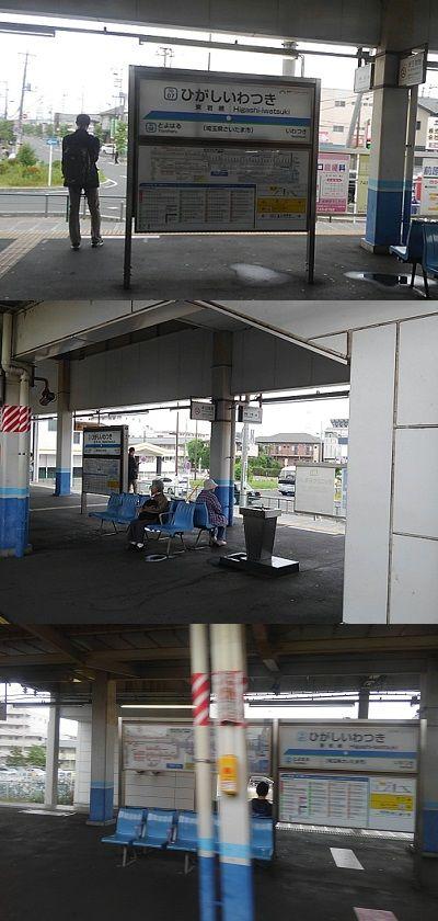 東武野田線35