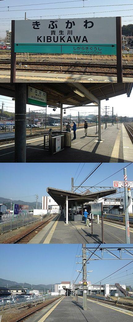 信楽高原鉄道20