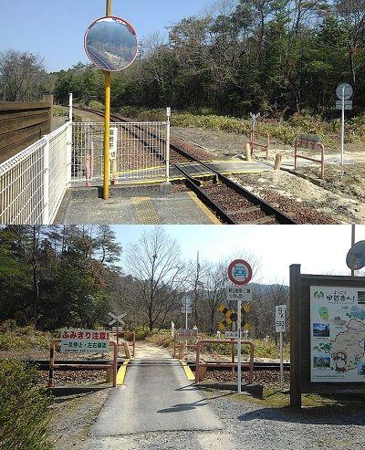 信楽高原鉄道42