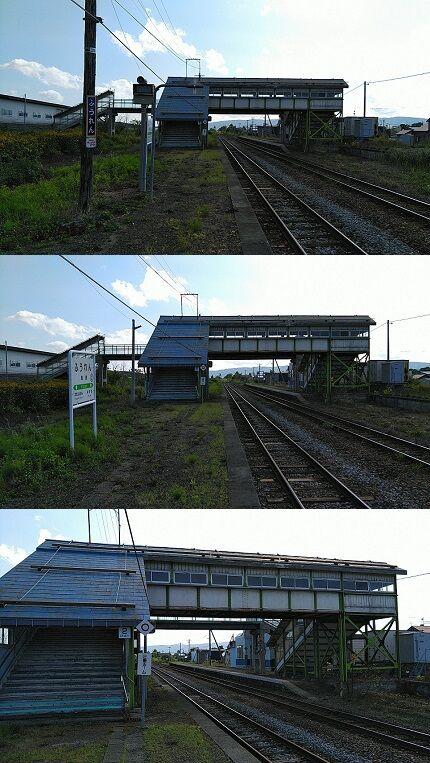 宗谷本線c35