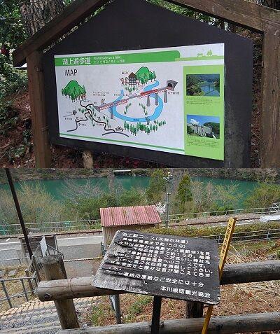 大井川鐵道井川線c57