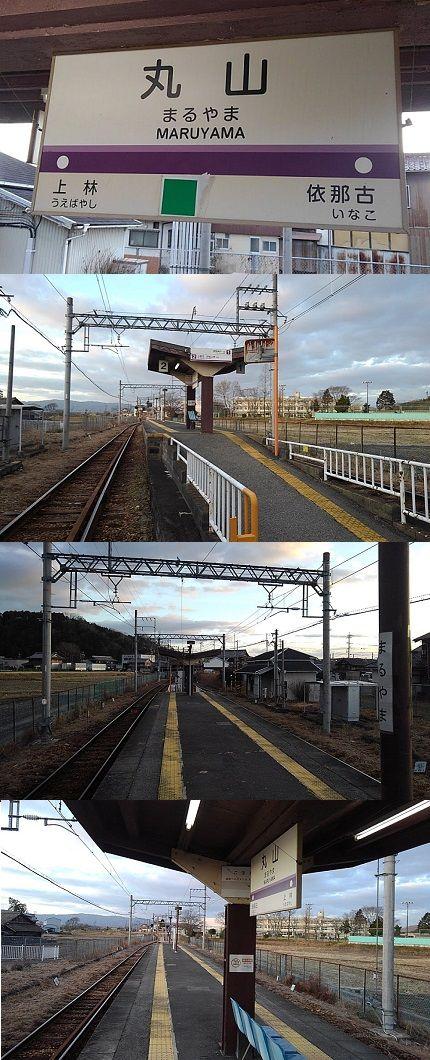 伊賀鉄道35