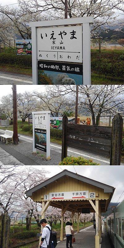 大井川鐵道大井川本線26