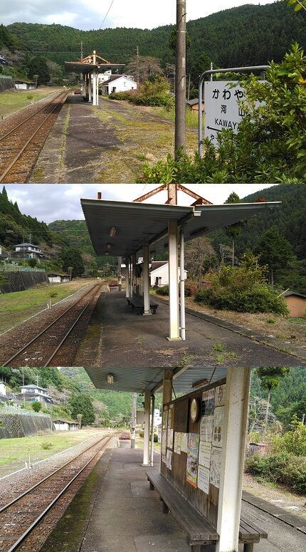 錦川鉄道b29