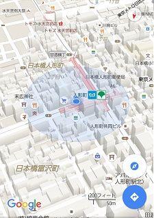 東京メトロ日比谷線16