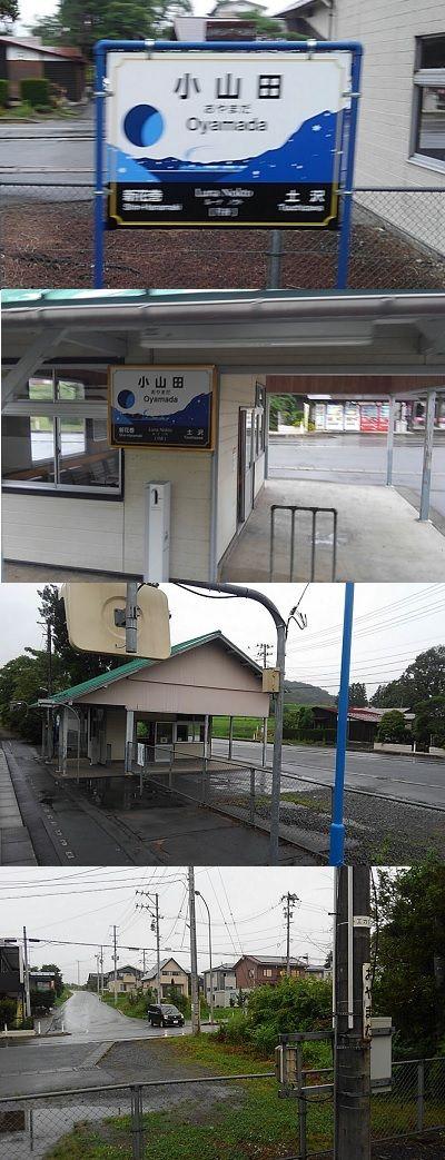 釜石線16