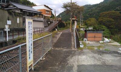 錦川鉄道b39