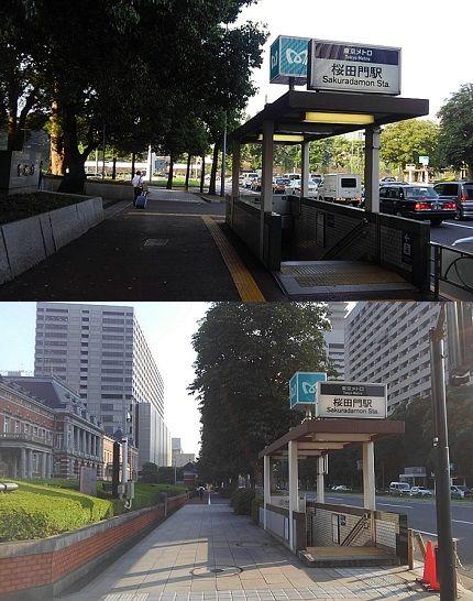 東京メトロ有楽町線80