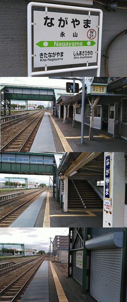 宗谷本線72