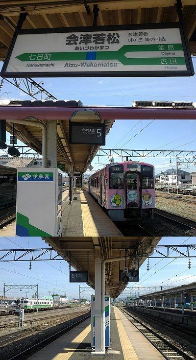 会津鉄道会津線c27