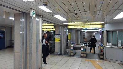 東京メトロ丸の内線62