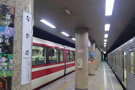 長野電鉄長野線05