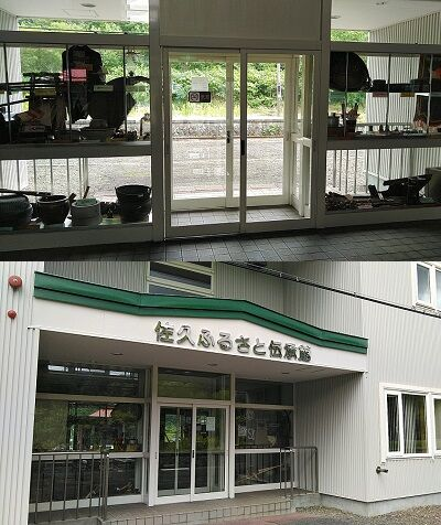 宗谷本線02_b29