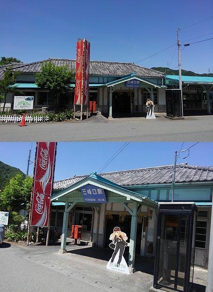 秩父鉄道01