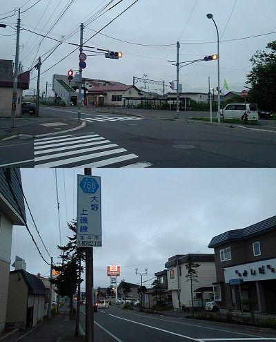 いさりび鉄道a08