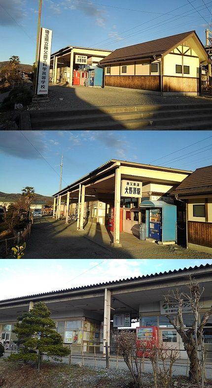 秩父鉄道b10
