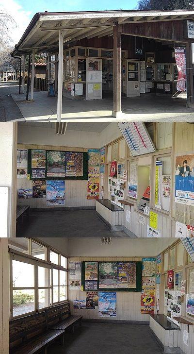 秩父鉄道a48