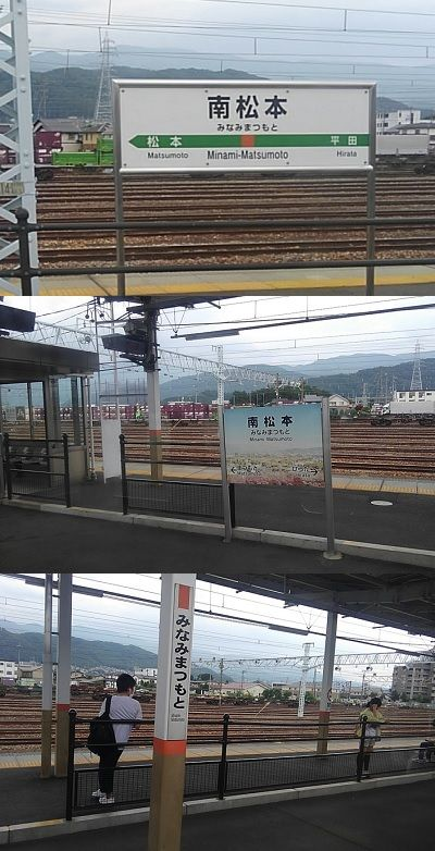 篠ノ井線10