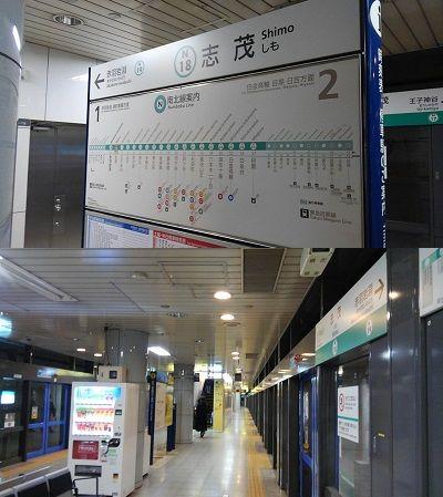 東京メトロ南北線21