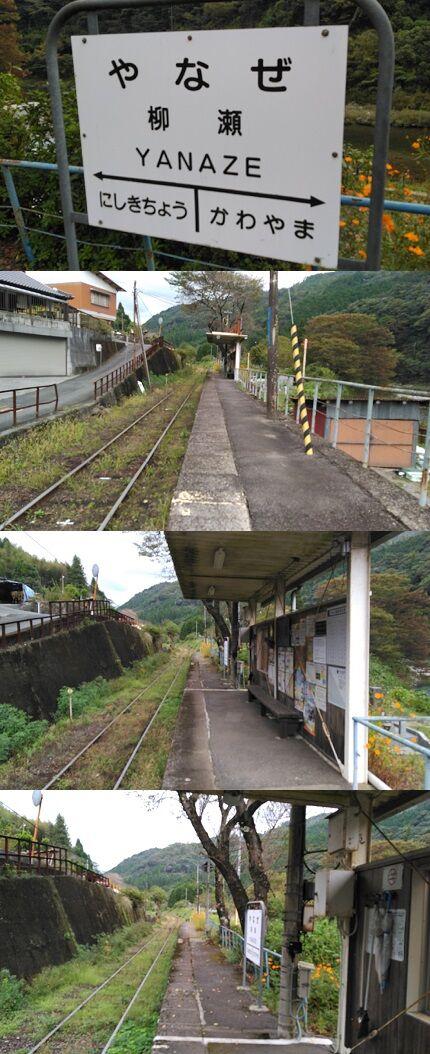 錦川鉄道b40