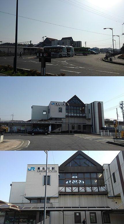 信楽高原鉄道02