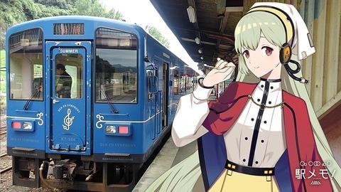 65_ひびき_列車01