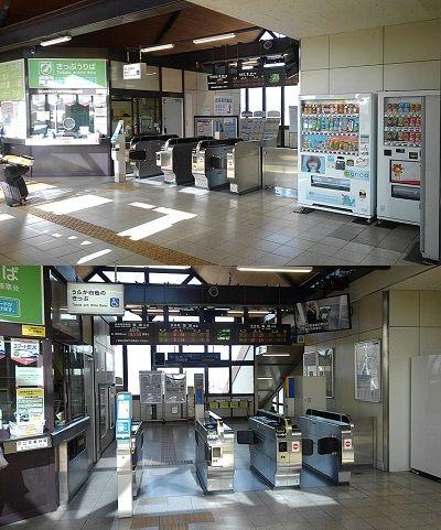 信楽高原鉄道16