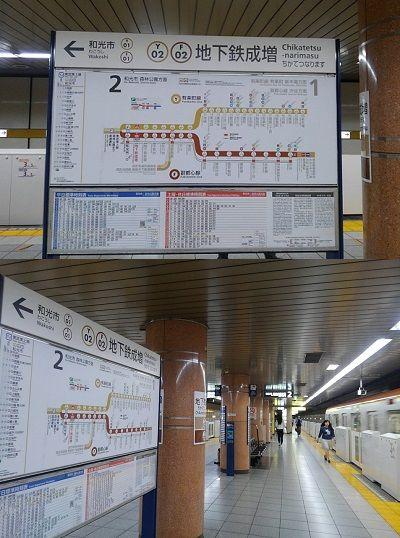 東京メトロ有楽町線61