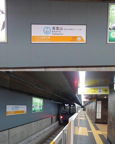仙台市営地下鉄東西線12