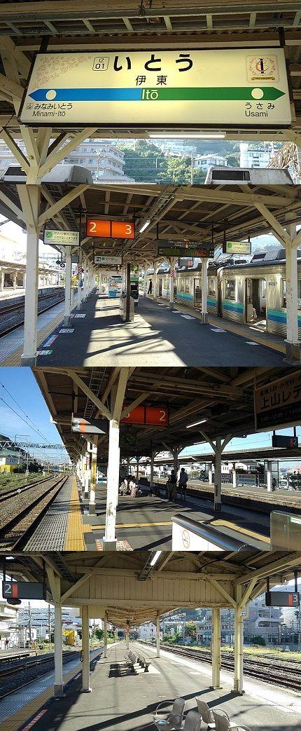 伊豆急行線a56