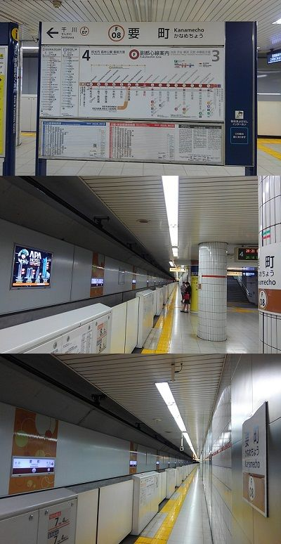 東京メトロ副都心線21