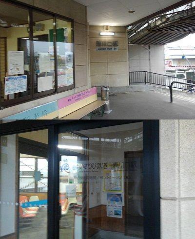 いさりび鉄道a03