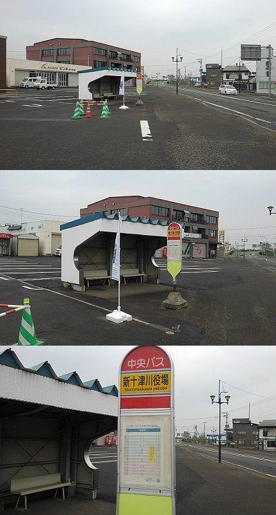 札沼線b34