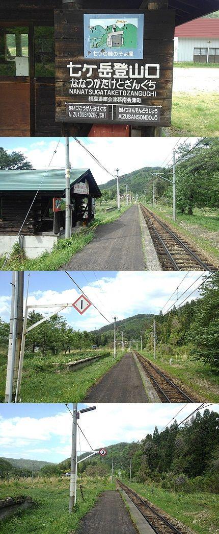 会津鉄道会津線35