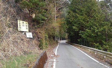 大井川鐵道井川線a05