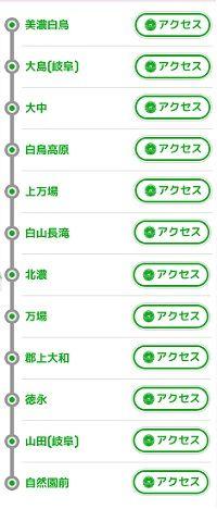 長良川鉄道b79
