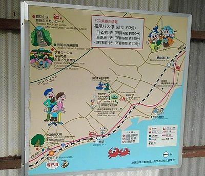 島原鉄道b54