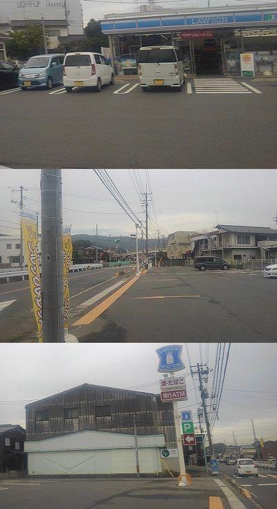 下津井電鉄59