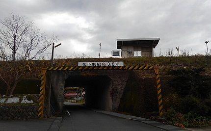 三江線a41