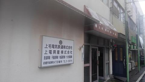 上毛電気鉄道01