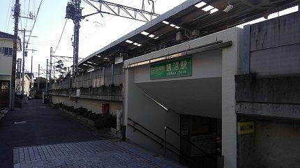 江ノ島電鉄34