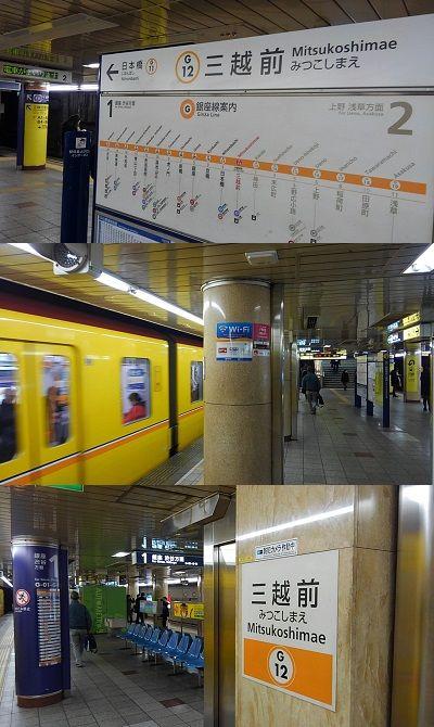 東京メトロ銀座線05