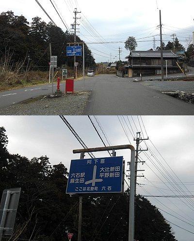 三岐鉄道北勢線b01