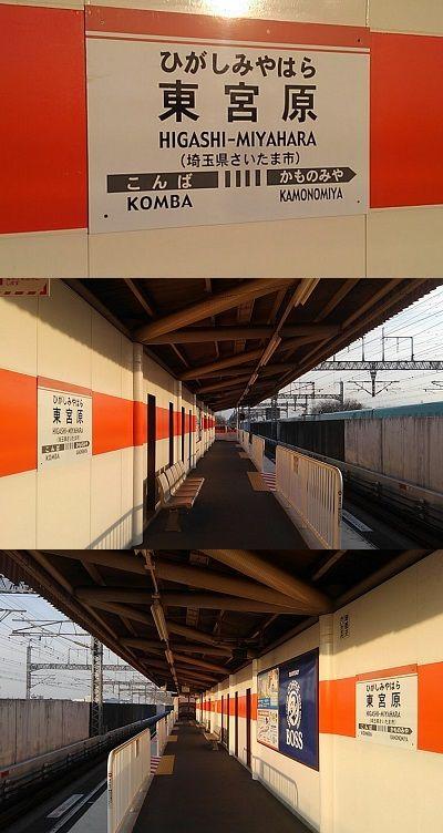 埼玉新都市交通伊奈線38