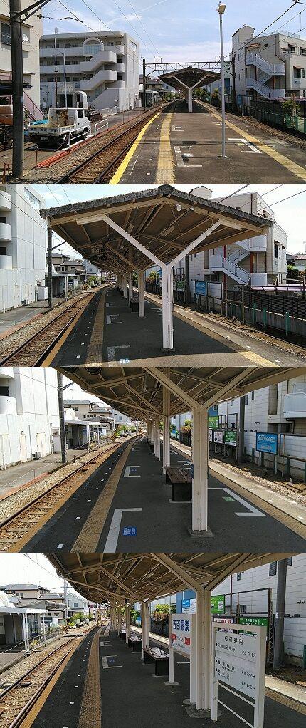 伊豆箱根鉄道大雄山線97