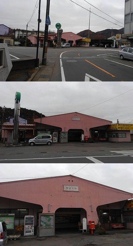 富士急34