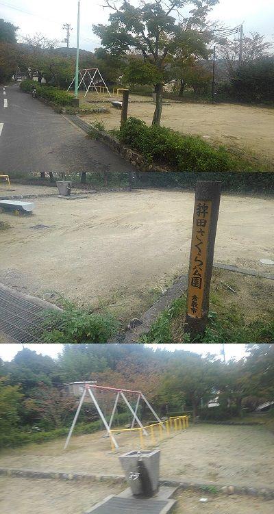 下津井電鉄50