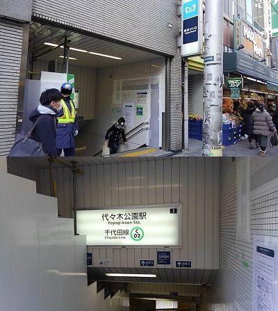 東京メトロ千代田線06